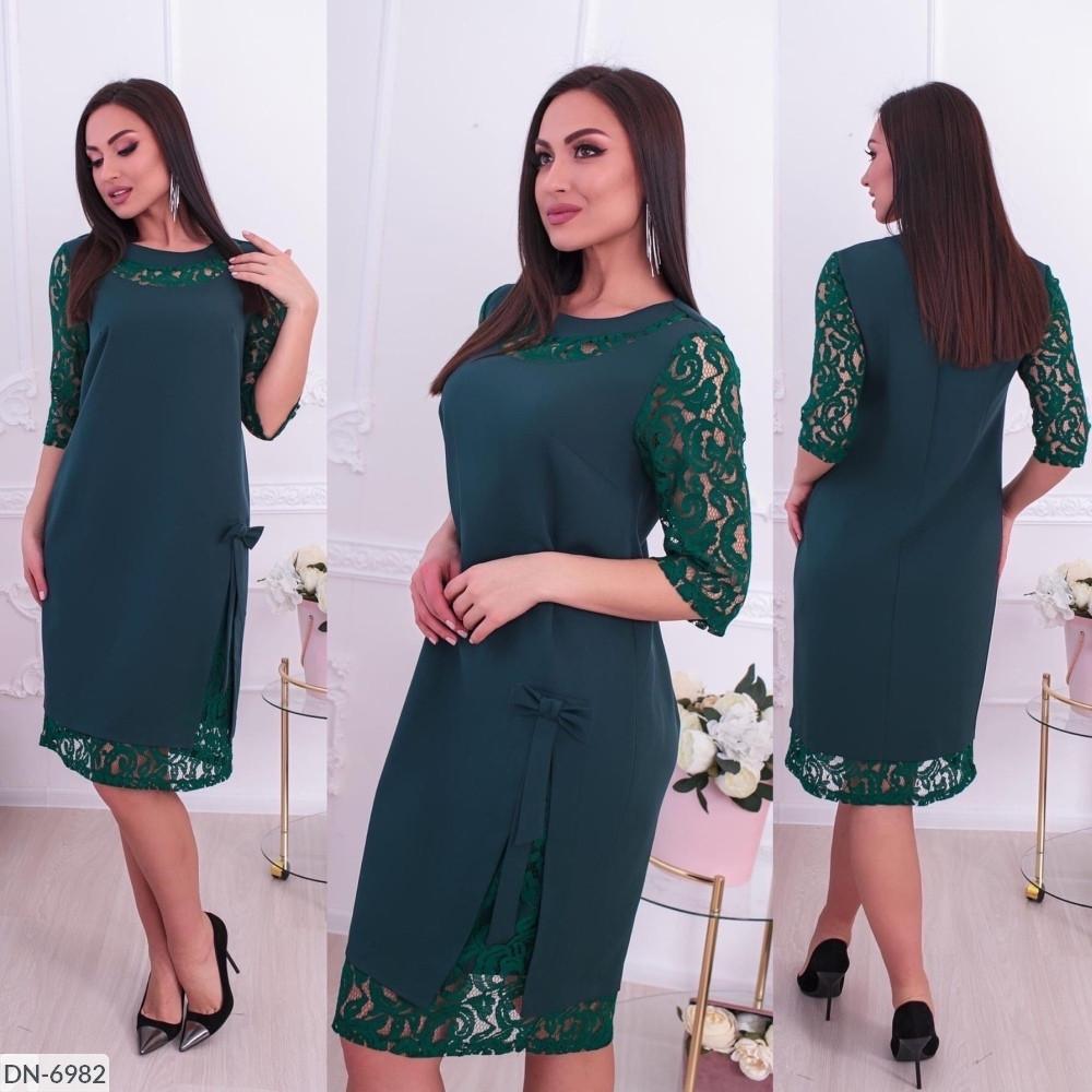 Стильное платье   (размеры 50-62) 0235-95