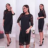 Стильное платье   (размеры 50-62) 0235-95, фото 3