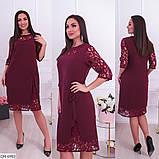 Стильное платье   (размеры 50-62) 0235-95, фото 4