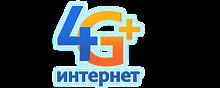 БЕЗЛИМИТНЫЙ 4G интернет (Sim карта Киевстар)  150 грн./мес. ВСЯ УКРАИНА! БЕЗ ОГРАНИЧЕНИЙ ТРАФИКА И СКОРОСТИ!