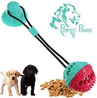 Игрушка для собак Мяч на веревке с присоской Perfect Power Под корм Игрушки для домашних животных жевательная