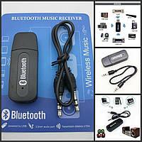 Аудио ресивер приемник Bluethooth musik receiver, USB Bluetooth Music Receiver BT-163 музыкальный приемник
