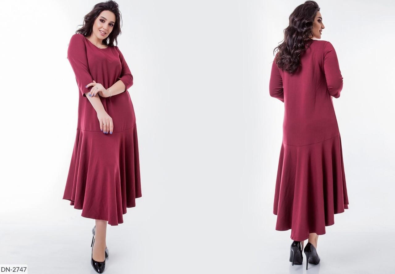 Стильное платье   (размеры 50-64) 0236-04