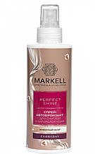 Спрей-автобронзант Markell Perfect Shine для смуглой и загорелой кожи, 200 мл арт. 18122