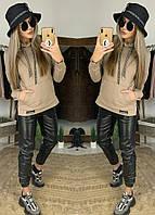 Костюм женский стильный повседневный кофта кенгуру и джоггеры эко кожа Da2160
