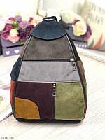 Сумка рюкзак кожаный молодежный женский городской натуральная кожа нубук цветной