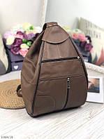 Сумка рюкзак кожаная молодежная женская городская коричневая натуральная кожа