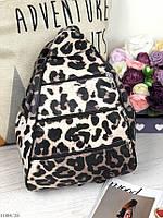 Рюкзак кожаный женский городской модный молодежный натуральная кожа леопард