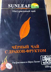 Чай чёрный ( заварной) с дракон- фруктом  SUNLEAF 100 грамм