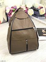 Сумка рюкзак кожаная молодежная женская городская коричнево-серая натуральная кожа