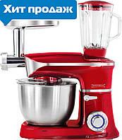 Кухонный комбайн - тестомес 3в1 ROYALTY LINE RL-PKM-1900.7BG RED 1900 ВТ