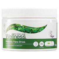 Пребиотический напиток с пищевыми волокнами WELLNESS BY ORIFLAME