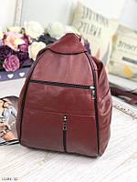 Рюкзак бордовый кожаный молодежный женский городской сумка натуральная кожа