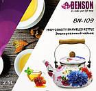 [ОПТ] BN-109-Эмалированный чайник 2.5 литра, фото 2