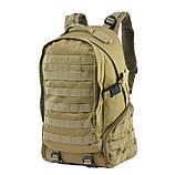 Рюкзак тактический Tactical Pro штурмовой рейдовый армейский 30л койот, фото 2