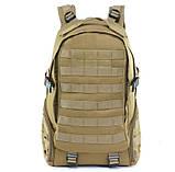 Рюкзак тактический Tactical Pro штурмовой рейдовый армейский 30л койот, фото 3