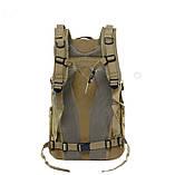 Рюкзак тактический Tactical Pro штурмовой рейдовый армейский 30л койот, фото 4