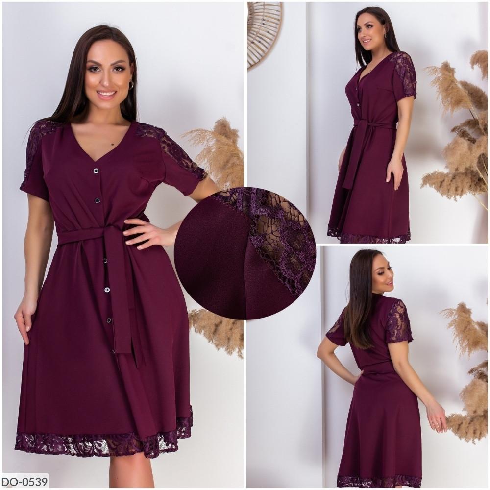 Стильное платье   (размеры 50-56) 0236-16