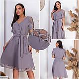 Стильное платье   (размеры 50-56) 0236-16, фото 2