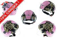 Шлем открытый   (mod:101) (классическая форма, прозрачный визор) (size:XL, розовый JAGUAR)   LS2