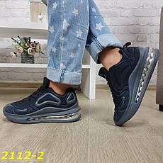Женские черные кроссовки на амортизаторах, р.37,38, фото 3