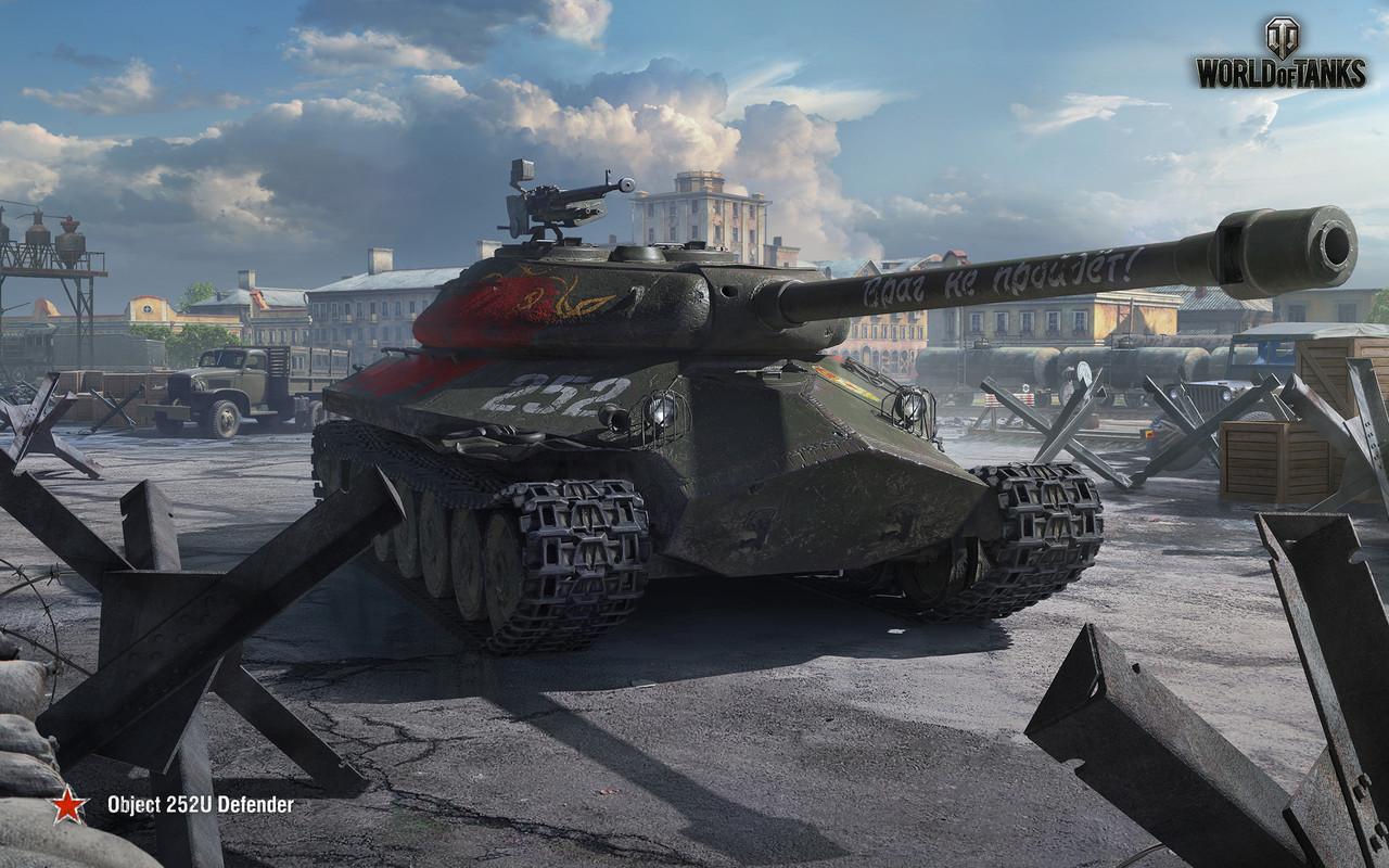 Коврик для мыши танки Защитник