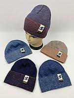 Подростковые демисезонные вязаные шапки для мальчико оптом, р.50-52, Ambra, фото 1