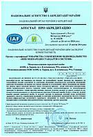 Оценка соответствия техническим регламентам (декларация соответствия)