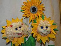 """Композиция из цветов - """"Веселые подсолнушки"""""""