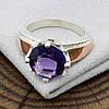 Серебряное кольцо с золотом Лада вставка фиолетовый фианит вес 4.5 г размер 17, фото 3