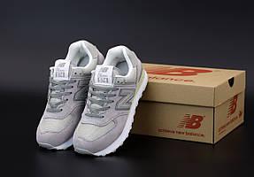Кроссовки New Balance 574 Grey серые с рефлективными вставками (Нью Баланс 36-41)