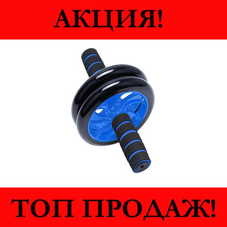 Фитнес колесо Double wheel Abs health abdomen round WM-27- Новинка, фото 2