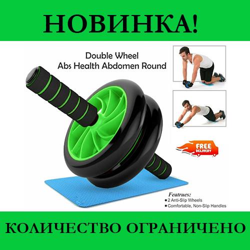 Фитнес колесо Double wheel Abs health abdomen round WM-27