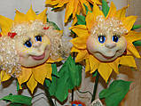 "Композиция из цветов - ""Веселые подсолнушки"", фото 8"