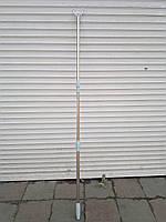 Палка 165 см для снятия и развешивания одежды