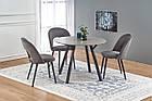 Стол обеденный деревянный BALROG круглый Halmar серый/черный, фото 2