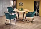 Стол обеденный деревянный LOOPER 2 Halmar дуб/черный, фото 2