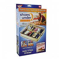 Органайзер для обуви Shoes Under, Шузандер, Хранение обуви, Контейнер для экономного хранения обуви, фото 1