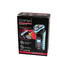 Электробритва с тримером для мужчин GM 7111 Gemei, Машинка для стрижки бороды, Бритва мужская, фото 1