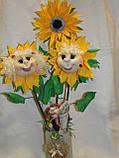 "Композиция из цветов - ""Веселые подсолнушки"", фото 10"