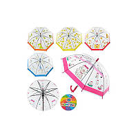 CJ зонт детский 50см, в асорт-те  5 видов