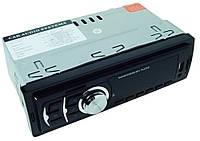 Автомагнитола MP3 1782 ISO, фото 1