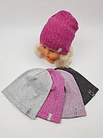 Детские трикотажные демисезонные шапки для девочек оптом, р.44-46, Польша, фото 1