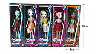 Кукла monster high Лагуна, фото 1