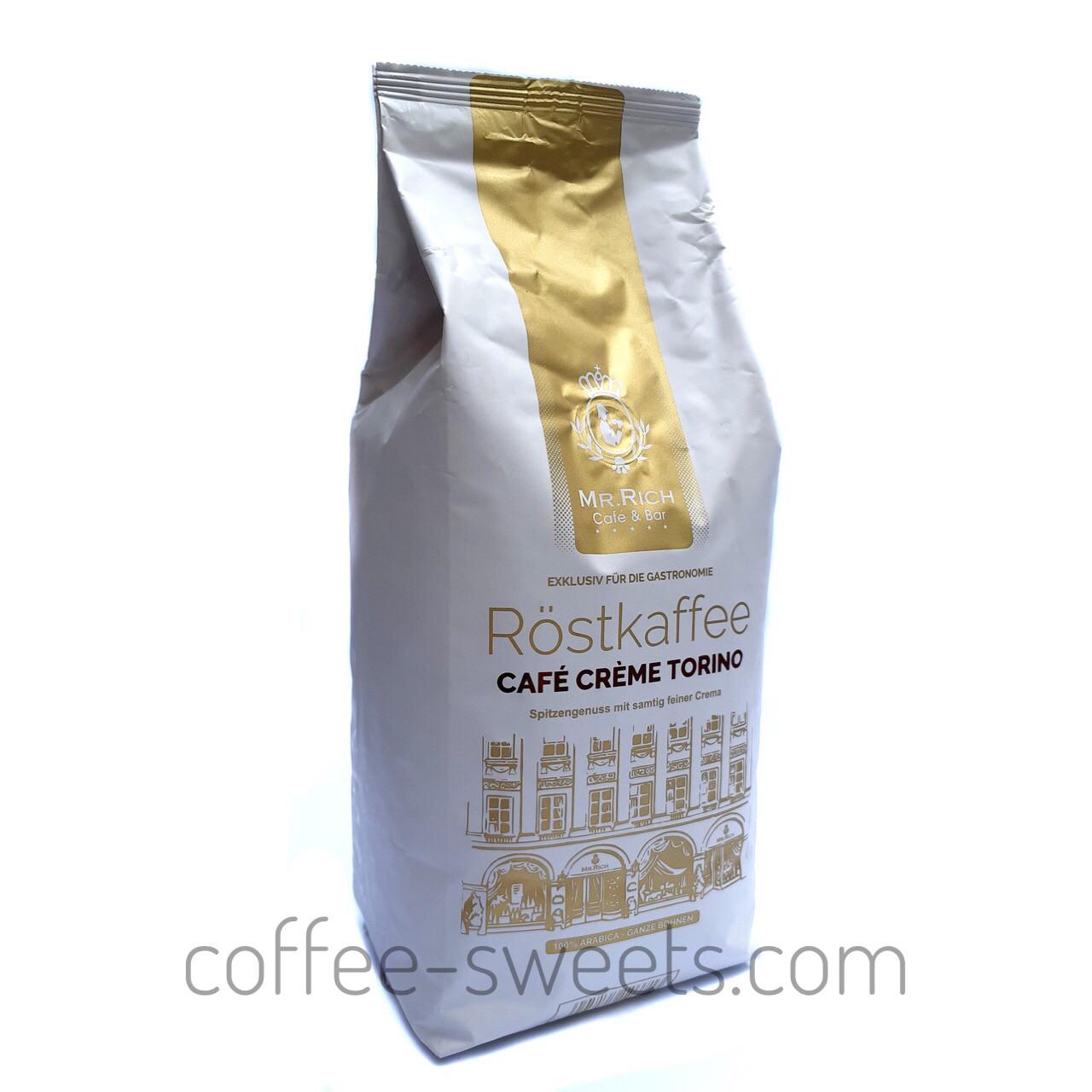 Кофе зерновой Mr. Rich Rostkaffee Cafe Creme Torino 1 kg