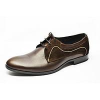 Мужские классические кожаные туфли TarOl 257-2ШКВ, натуральная кожа / Чоловічі шкіряні туфлі