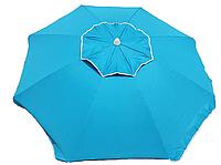 Пляжный Зонт 2.0 м (плотная ткань) Клапан Наклон и Чехол