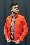 Чоловіча Стильна демісезонна куртка оранж, фото 3