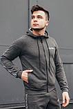 Мужской спортивный костюм  ОВ классик серый, фото 3