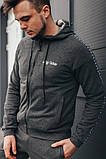 Мужской спортивный костюм  ОВ классик серый, фото 6